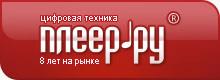 Реклама на сайте Поздравь.ру
