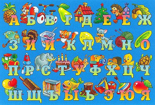 поздравления с днем родного языка