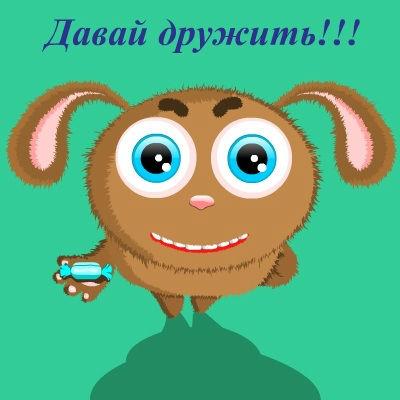 поздравления с днем дружбы и единения славян