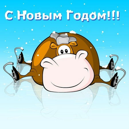 http://www.pozdrav.ru/images/holiday/cards-new-year.jpg