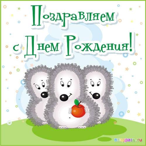 http://www.pozdrav.ru/images/holiday/otkritka-2.jpg