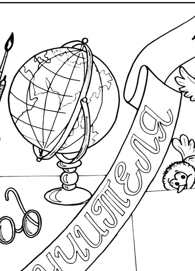 Как нарисовать открытку учительнице 60